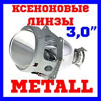 """Ксеноновые линзы CYCLON BL-3.0"""" H1 METALL"""