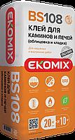 Клей для каминов BS 108 Экомикс Екомікс