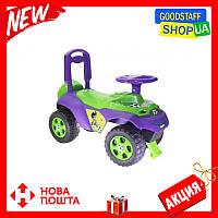 """Машинка-каталка (толокар) игрушка для детей """"Машинка"""" 0141/02"""