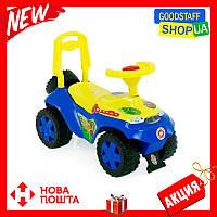 Машинка-каталка (толокар) игрушка для детей Дракончик 198B Синий