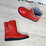Угги кожаные женские на утолщенной подошве, цвет красный, фото 4