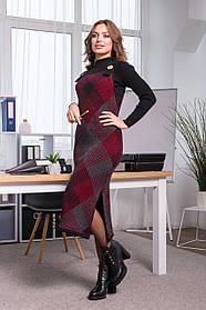 Стильный теплый сарафан вязаный шерсть размер 42-48
