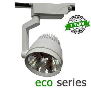 Трековый LED светильник 25W 4000-4500K/6000-6500K серия ЕСО