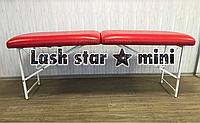 Кушетка косметологическая LASH STAR MINI - красный