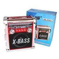 Радиоприемник NS-259U AM / FM / SW 3 BANDS RADIO С AUX JACK, фото 2