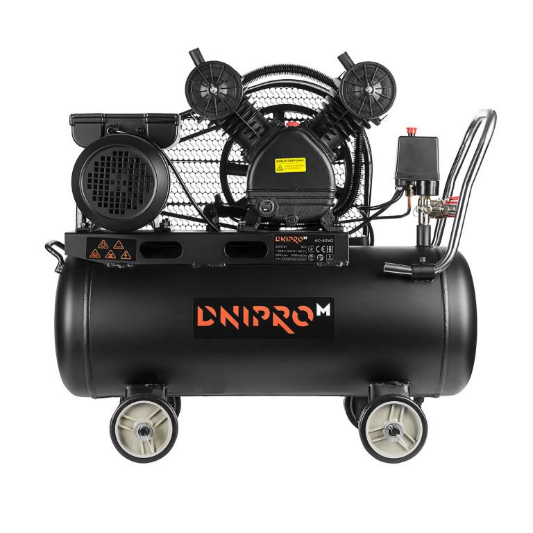Компрессор воздушный 50 л  2200 Вт Днипро-M AC-50 VG