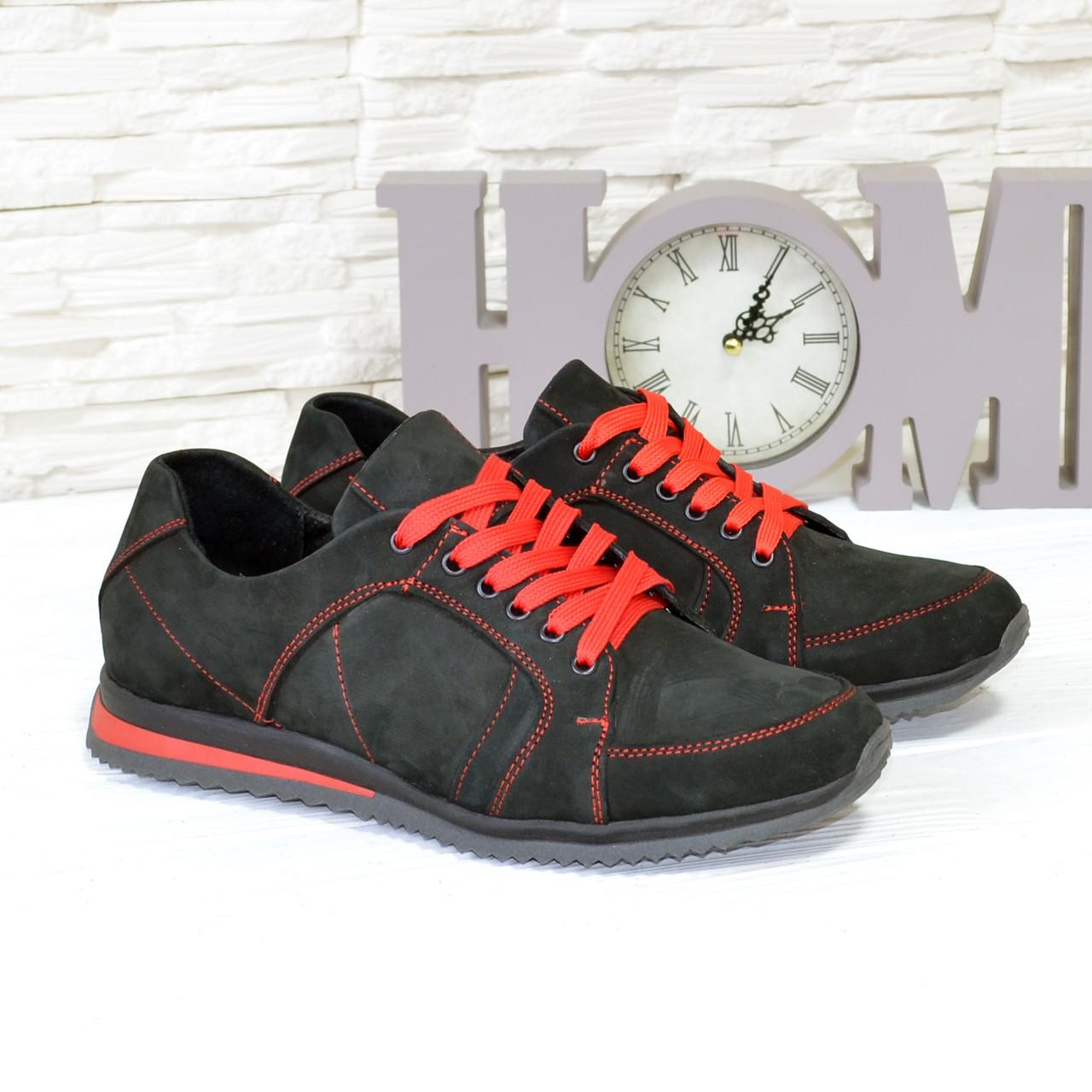 Кроссовки черные мужские на шнуровке, натуральная кожа нубук.