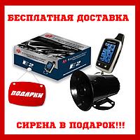 Двусторонняя сигнализация на машину с обратной связью Автосигнализация Eaglemaster E2 LCD