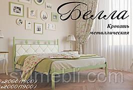 Кровать Белла (фисташка)