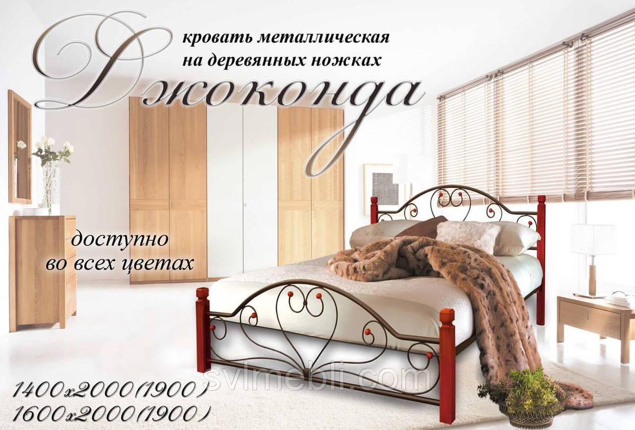 Кровать Джоконда на деревянных ножках (коричневый глянец)
