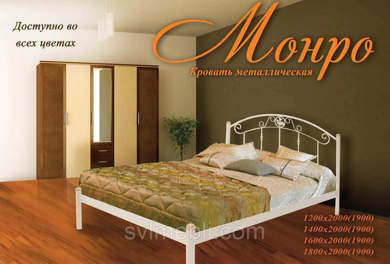 Ліжко Монро (білий оксамит)