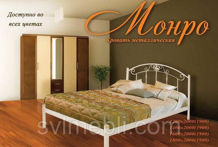Ліжко Монро (білий оксамит), фото 2