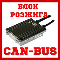 Блок розжига CYCLON CAN-BUS v2 35W