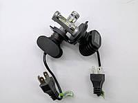 Лампа LED H4 12/24V диод радиатор 6500К, S1 (пр-во Китай), фото 1