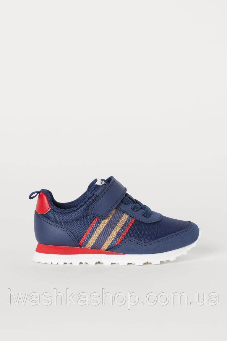 Удобные темно-синие кроссовки, спортивная обувь на девочек 30 р., H&M