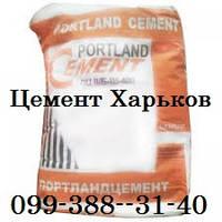 Цемент балаклея - фасовка мiцний дiм 25 - 50 кг мешок