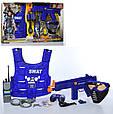 Игровой набор полицейского для мальчика 33530 с автоматом, жилетом, рацией и другими аксессуарами, фото 2