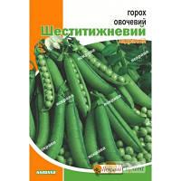 """Семена гороха """"Шестинедельный"""", 30 г"""