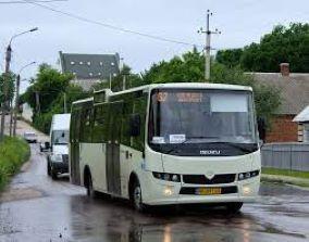 Городской автобус, автобус Атаман, Городской А092Н6, Украинский автобус, Автобус Черкассы