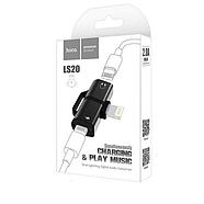 Адаптер Hoco LS20 Apple dual lightning digital audio converter Black, фото 2