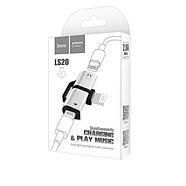 Адаптер Hoco LS20 Apple dual lightning digital audio converter Silver, фото 2