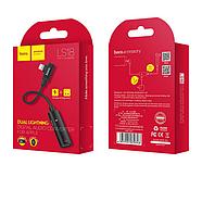 Адаптер Hoco LS18 dual lightning digital audio converter Black, фото 2