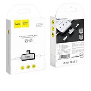 Адаптер Hoco LS24 dual lightning digital audio converter for Apple Silver, фото 3