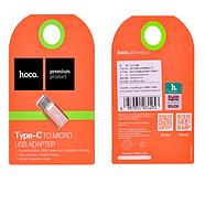 Адаптер Hoco Type-C to Micro Rose Gold, фото 2