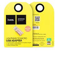 Адаптер Hoco Lightning to Micro Rose Gold, фото 2