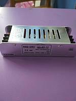 Блок питания MS-60L-12V 12В 5А 60Вт LONG (Премиум)