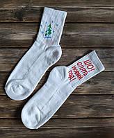 """Мужские носки """"Шо! Опять Новый Год!"""""""