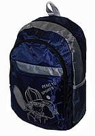 Рюкзак - 213660