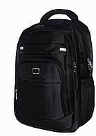 Рюкзак офисный - 213857