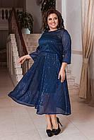 Приталенное женское платье из сетки с отделкой пайетки ниже колен 50-52, 54-56, 58-60