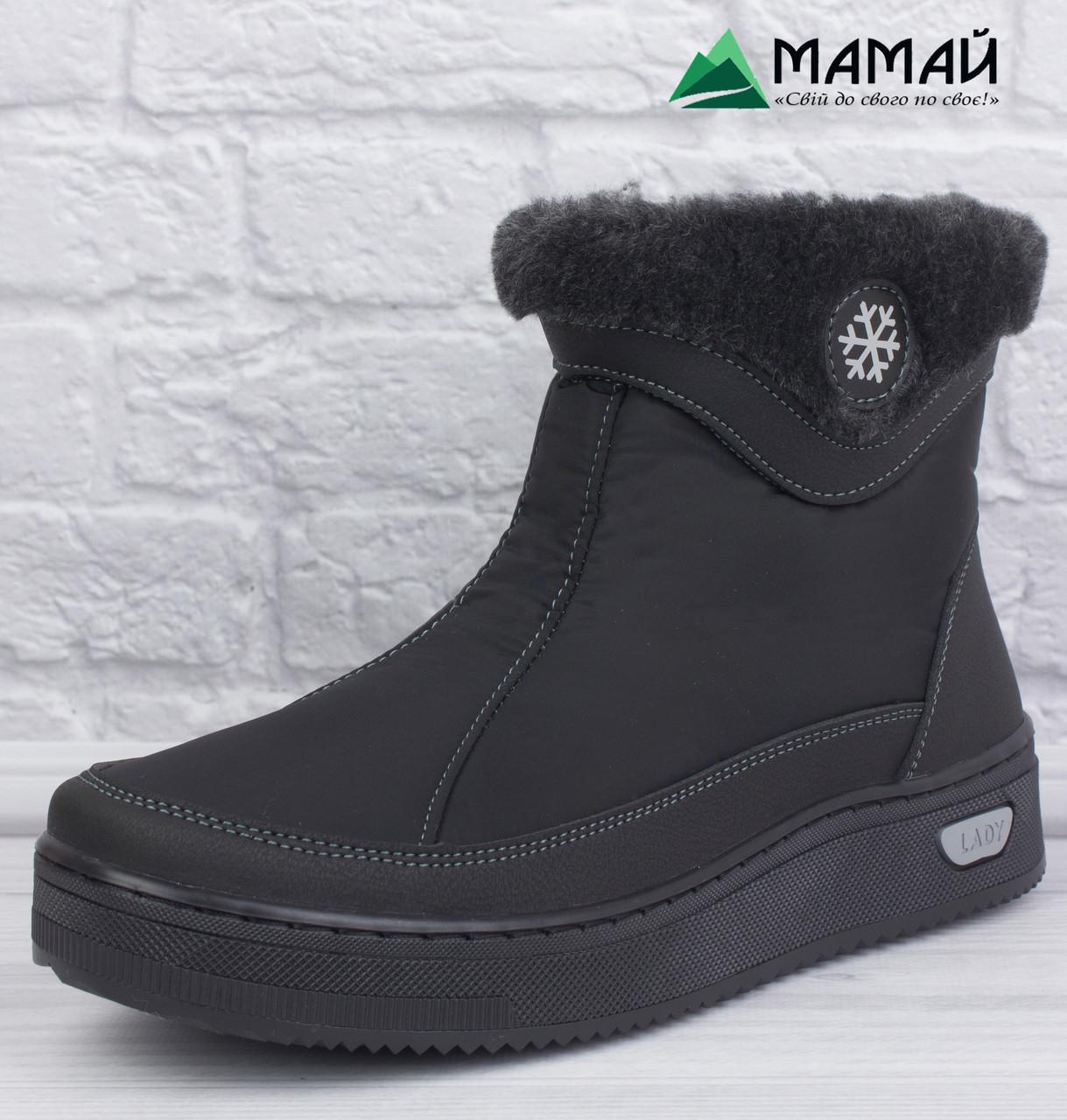 Дутіки жіночі від Львівської фабрики взуття 39 - 25- 25,5 см