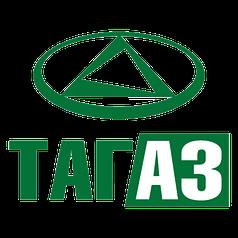 ТагАЗ (Tagaz)