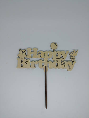 Топер Happy Birthday 18*16см
