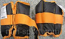 Утяжелители-манжеты  2,5 кг ( 2 штуки по 2,5 кг), фото 2
