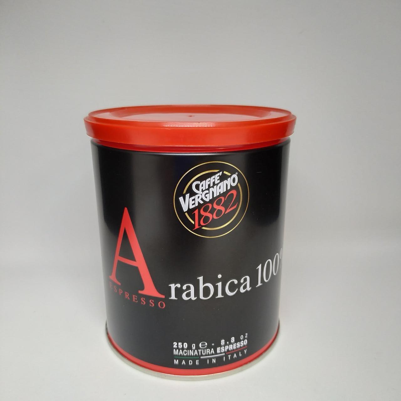 Caffe Vergnano 1882 Arabica 100% Espresso - Кофе молотый