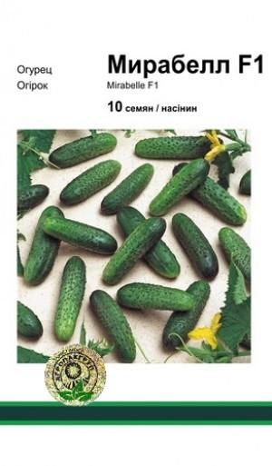 Семена Огурец самоопыляемый Мирабелл F1 10 сем Seminis 2095