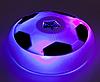 Футбольный мяч для дома с подсветкой Аерофутбол HoverBall, фото 2