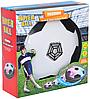 Футбольный мяч для дома с подсветкой Аерофутбол HoverBall, фото 4