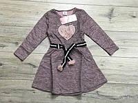 Теплое ангоровое платье для девочек.  8-16 лет