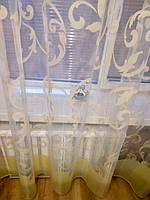Нежная органза с тканевым рисунком завитки в кремовом цвете