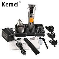 Триммер для бритья и стрижки Kemei 7 в 1 Сталь (580)