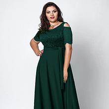 Великолепное праздничное женское платье в пол с гипюром 50-52