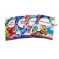 Интерактивная книга smart koala sksfts1 Сказки Золушка, Красная Шапочка, Счастливый Принц, Пиноккио