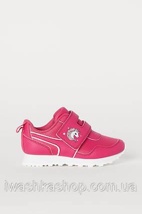 Стильные малиновые кроссовки с единорогом, спортивная обувь на девочек 30 р., H&M