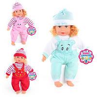 Детский пупс хохотун девочка X 2418-3 мягкотельная куколка игровая