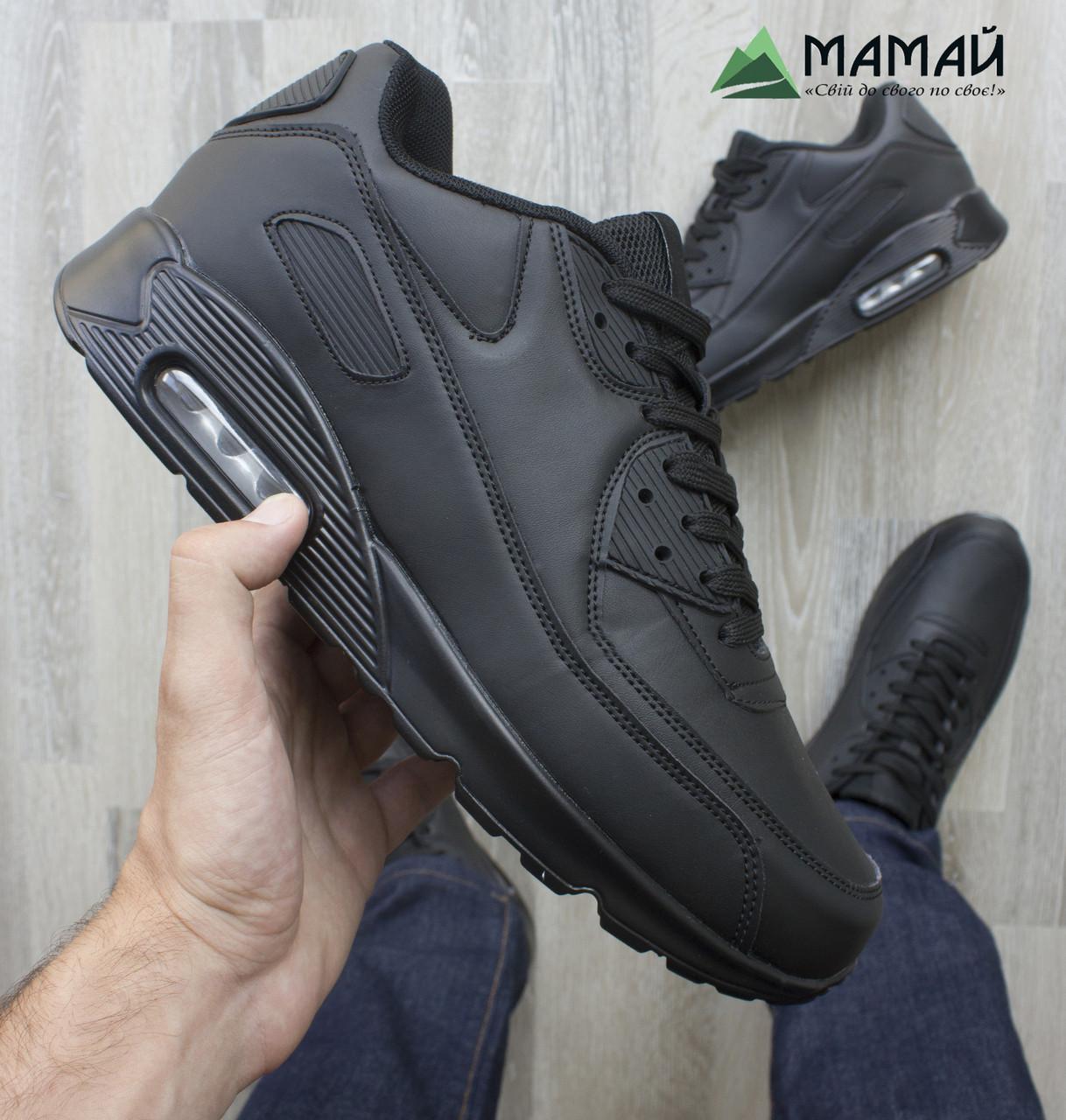 Кросівки чоловічі чорні 46р